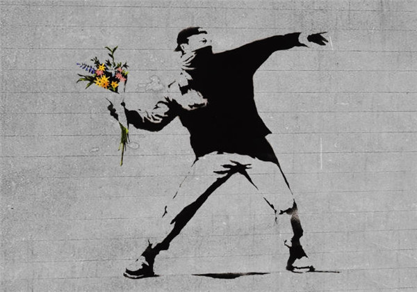 Bansky-Wall and piece