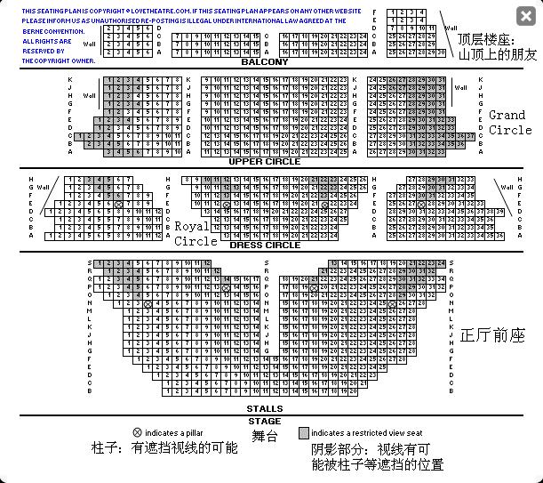 seating plan_副本