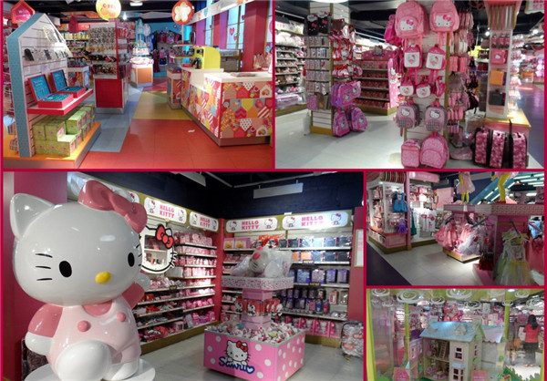 Hamleys - hello kitty