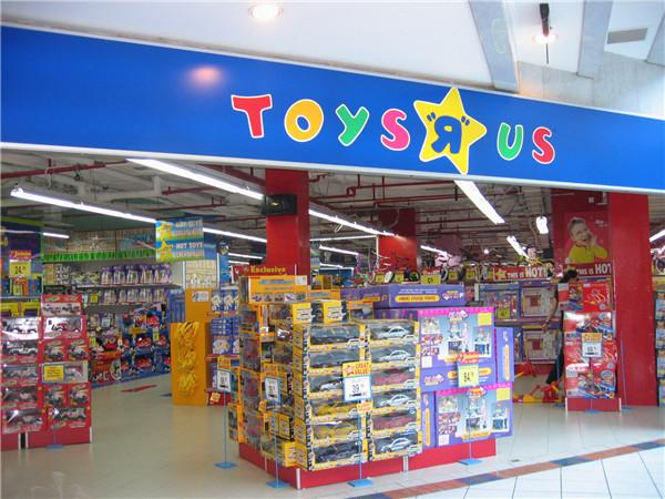 Toys R Us - shop
