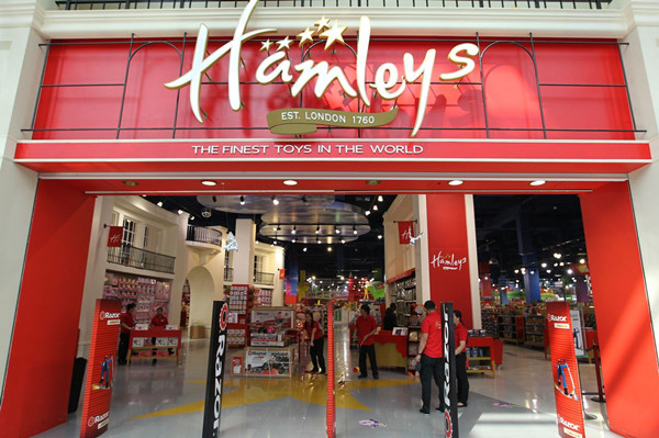 hamleys - shop
