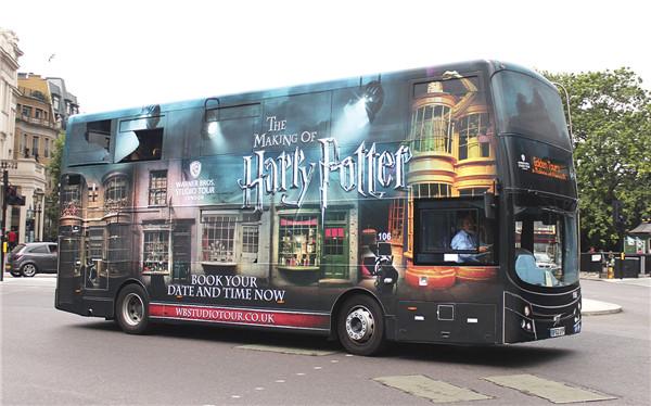 harry potter shuttle bus