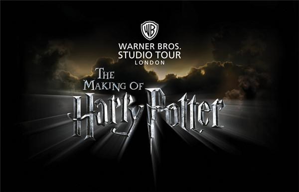 harry potter - title