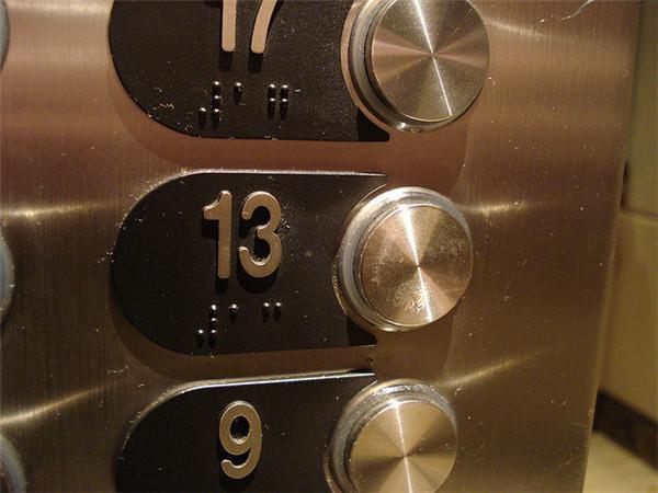 13 floor